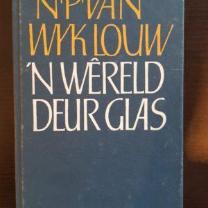 wereld_deur_glas_van_wyk_louw