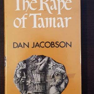 The Rape of Tamar - Dan Jacobson