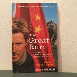 The_Great_Run_Braam_Malherbe