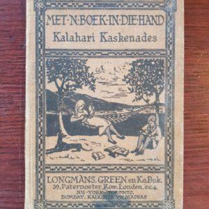 Kalahari_Kaskenades_Hobson