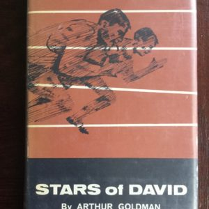 stars_of_david_goldman (