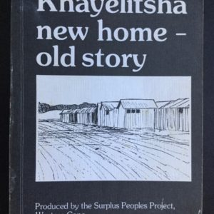Khayelitsha_new_home_old_story